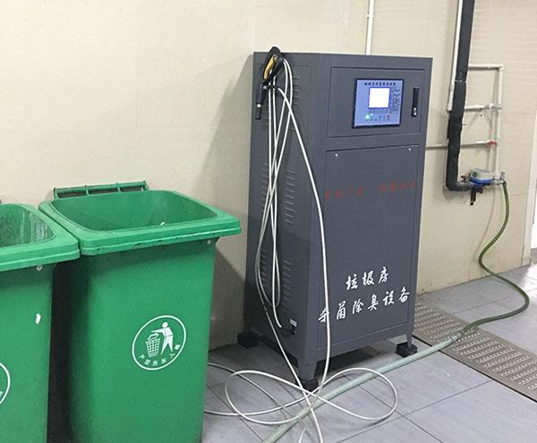 杀菌除臭处理设备